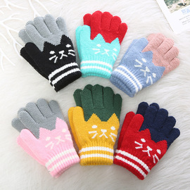 Children's cartoon gloves winter cold warm kitten fashion cute primary school students refer to cashmere knitted gloves