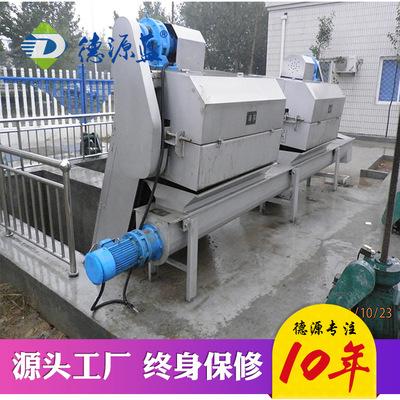 诸城德源 拦污设备机械格栅除污机 污水处理设备机械格栅厂家