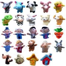 24款指偶套组 动物人物海洋水果指偶套组 亲子玩具