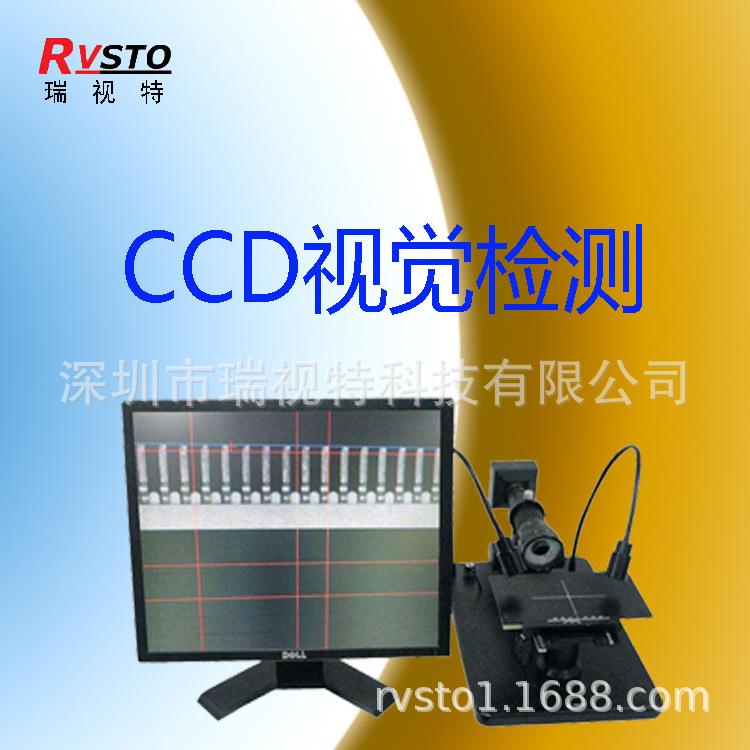 机器视觉软件开发二维码条形码高速识别CCD视觉检测系统