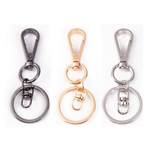 Metal Lobster Clasp Bag Pendant Alloy Key Chain Key Ring Dog Buckle Jewelry Accessories Wholesale