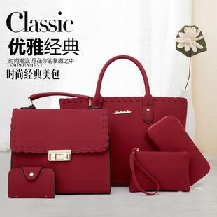 Bag female 2018 spring new simple matte woven one-shoulder messenger handbag all-match five-piece bag