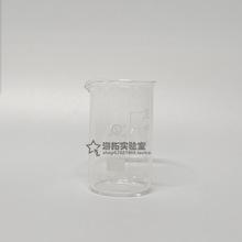 【海拓实验?#21487;?#29627;高型烧杯 厚壁高形烧杯 加厚玻璃烧杯 高脚烧杯