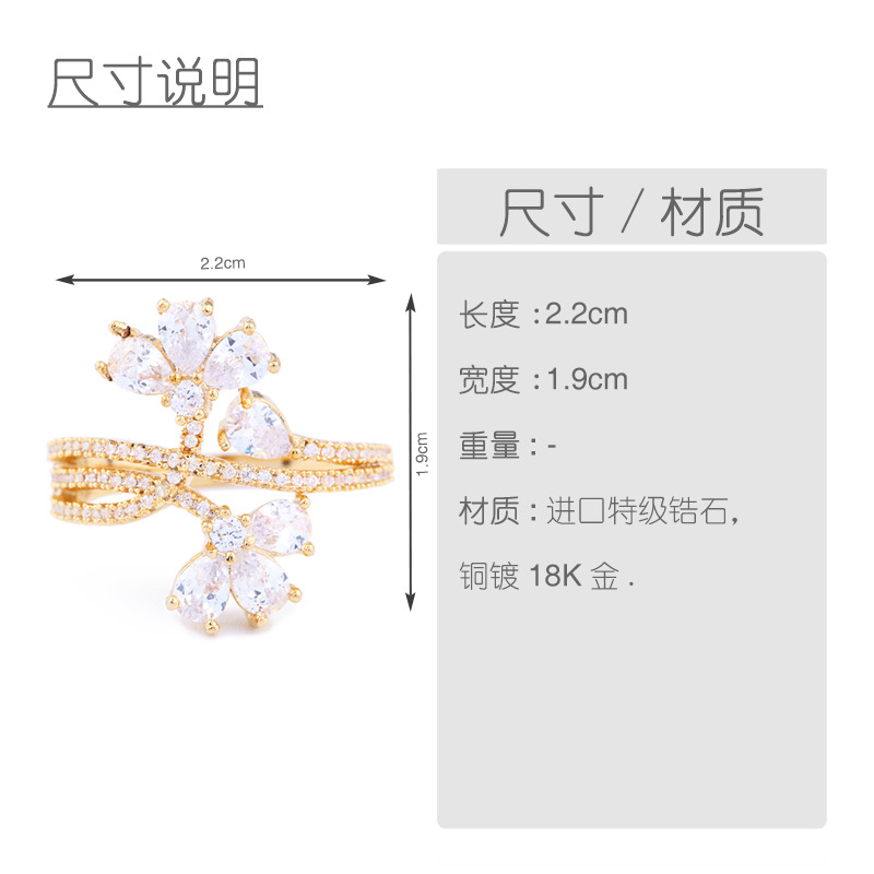Alloy Korea Flowers Ring  (Alloy-7)  Fashion Jewelry NHAS0415-Alloy-7