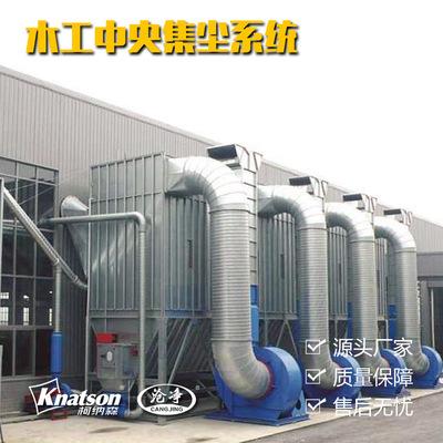 家具厂除尘器 布袋除尘器 脉冲袋式除尘器厂家