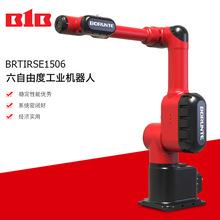 机械手码垛机器人 防爆机器人 工业机器人喷涂机器人机器手