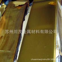 可定制铝青铜板QAL9-4 高锡耐磨铝青铜QAL9-4大小直径圆棒切割