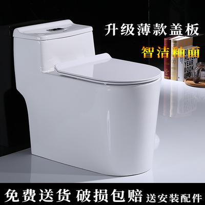 新款家用�R桶�水�o音坐便器抽水座便陶瓷�l浴防臭座��大管道