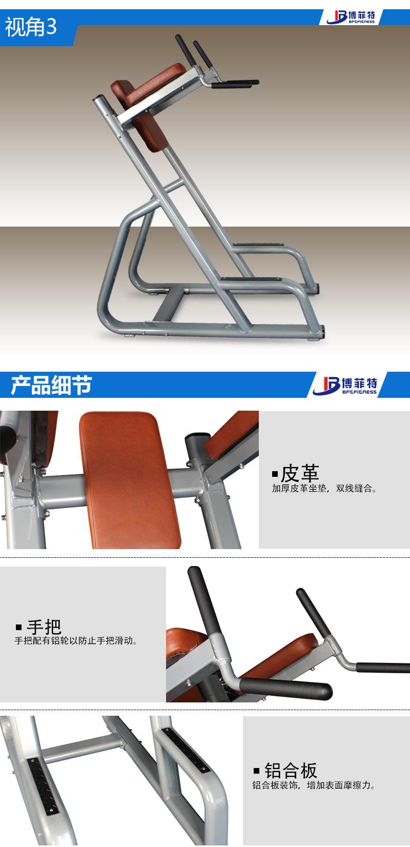 商用健身器材厂家