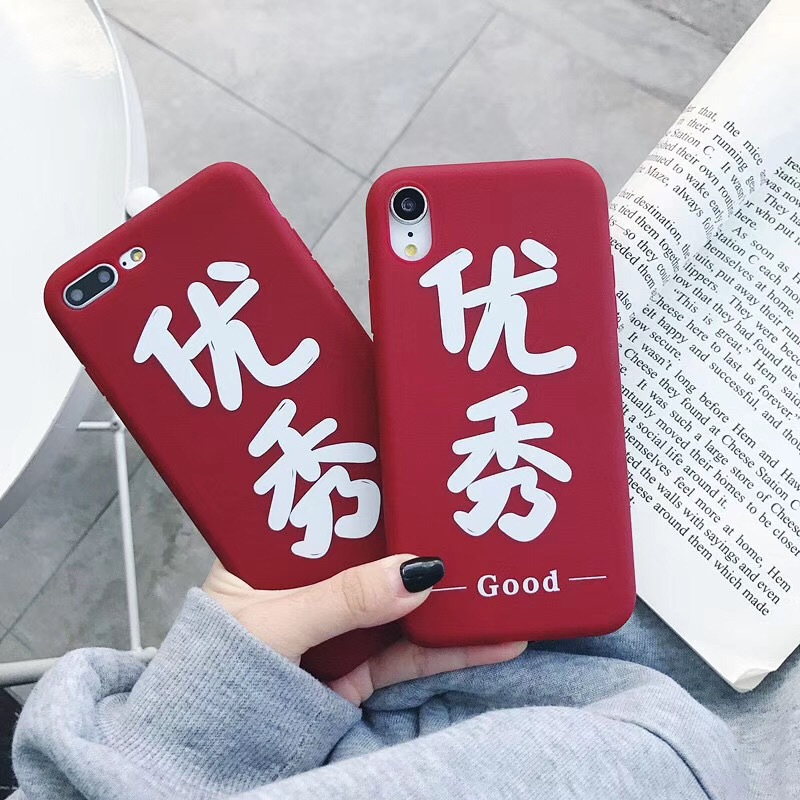 Applicable Apple 6plus text excellent iphoneX mobile phone shell i7 simple female models 8 competition gas 6 female models protective sleeve