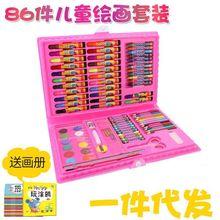 礼品86件套儿童绘画礼物学生文具盒美术学习水彩笔画笔文具套装