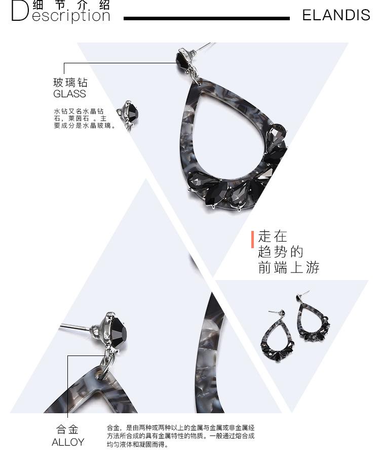 Acrylic Fashion Geometric earring  (dark grey) NHTF0157-dark-grey