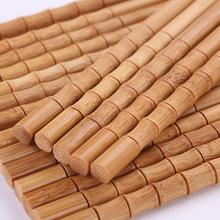 30双 碳化工艺筷竹制筷子 厂家直销天然无污染 环保色泽自然 散装