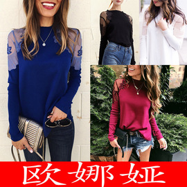 hot sale Explosion models  spring and summer sexy mesh lace flowers round neck long sleeves women's shirt 100244