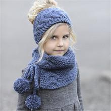 欧美爆款针织帽亚马逊秋冬季外贸儿童保暖围巾毛线帽子两件套外贸