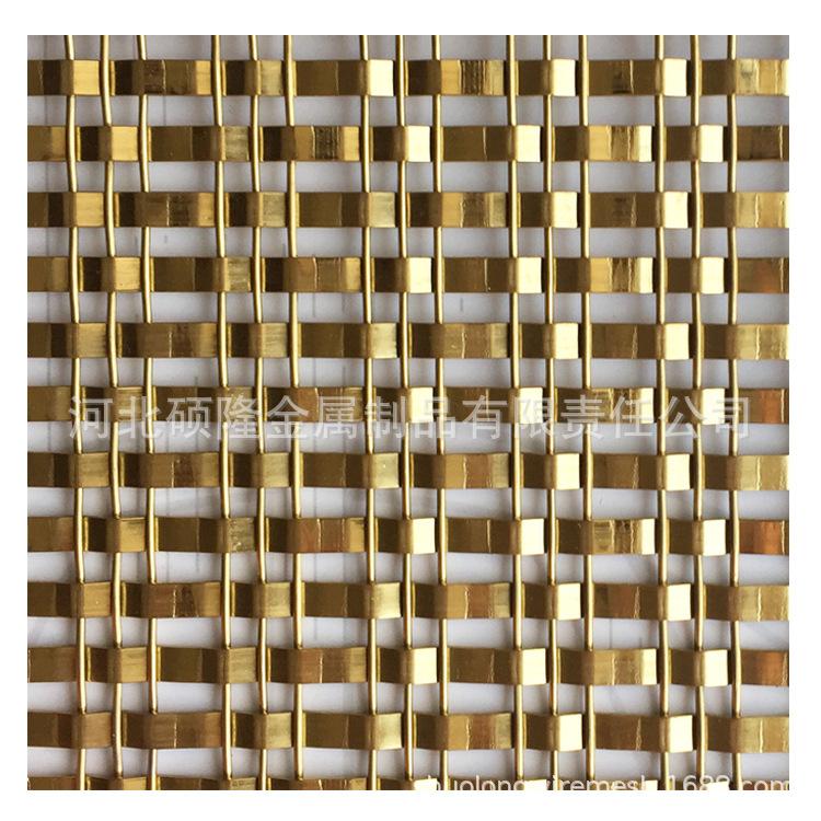 镀钛镀金室内隔断背景墙用网XY-2510不锈钢金属隔断网