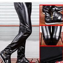 加大码秋冬时尚潮流韩版修身男皮裤男长裤紧身男士皮裤小脚机车裤