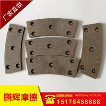 厂家直销 台湾金丰 CAC-100 200 350 500 1000 刹车来令块 摩擦片