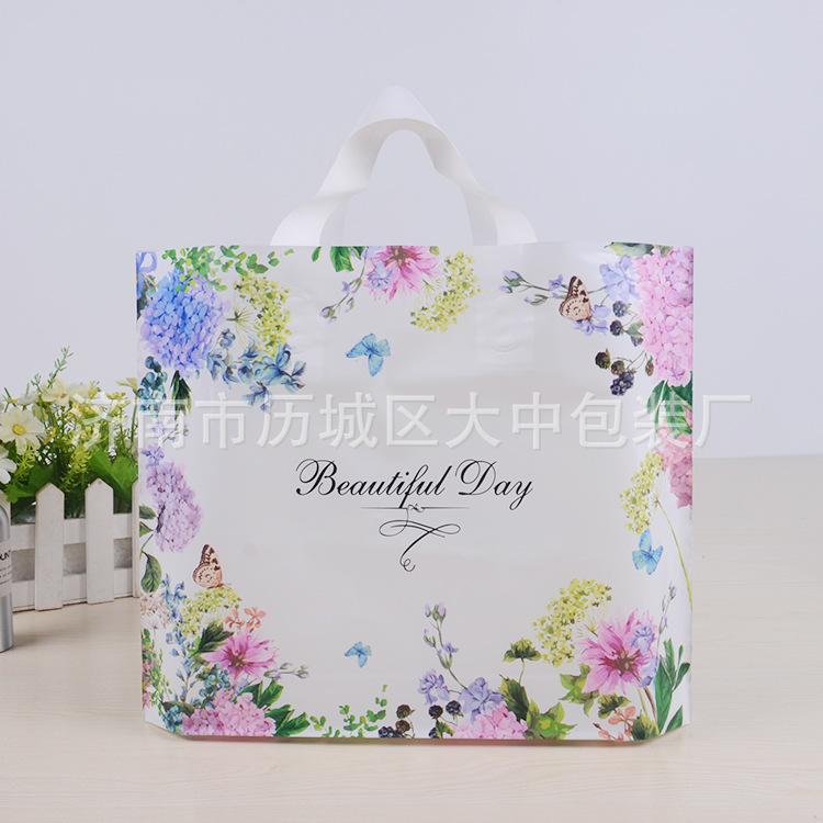 厂家批发服装店袋子 购物袋礼品包装袋 定制加厚塑料手提包装袋