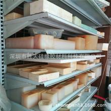 高纯度废硅胶,硅油高价回收。树脂钻模具硅胶废品采购。