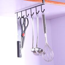 Tủ không có dấu vết móc Nhà bếp sáu khớp lưu trữ miễn phí đinh lưu trữ kim loại sáng tạo sắt rèn giá bếp Móc / móc