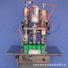 半自动三合一灌装机 半自动气雾剂灌液封口充气机可定制 充填机