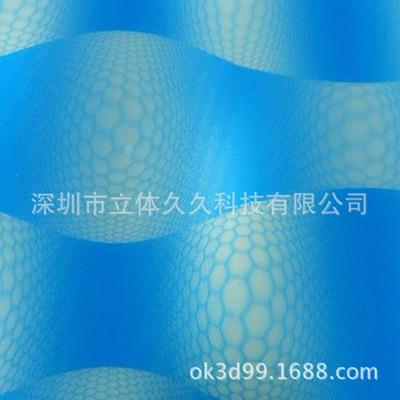 厂家直销PP圆点光栅材料,点阵光栅球形光栅阵列立体光栅片材