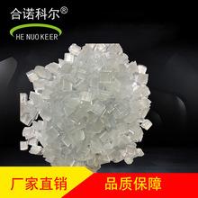 廠家批發無膠絲熱熔膠粒珍珠棉膠粒 高溫熱熔膠 EVA熱熔膠粘性高