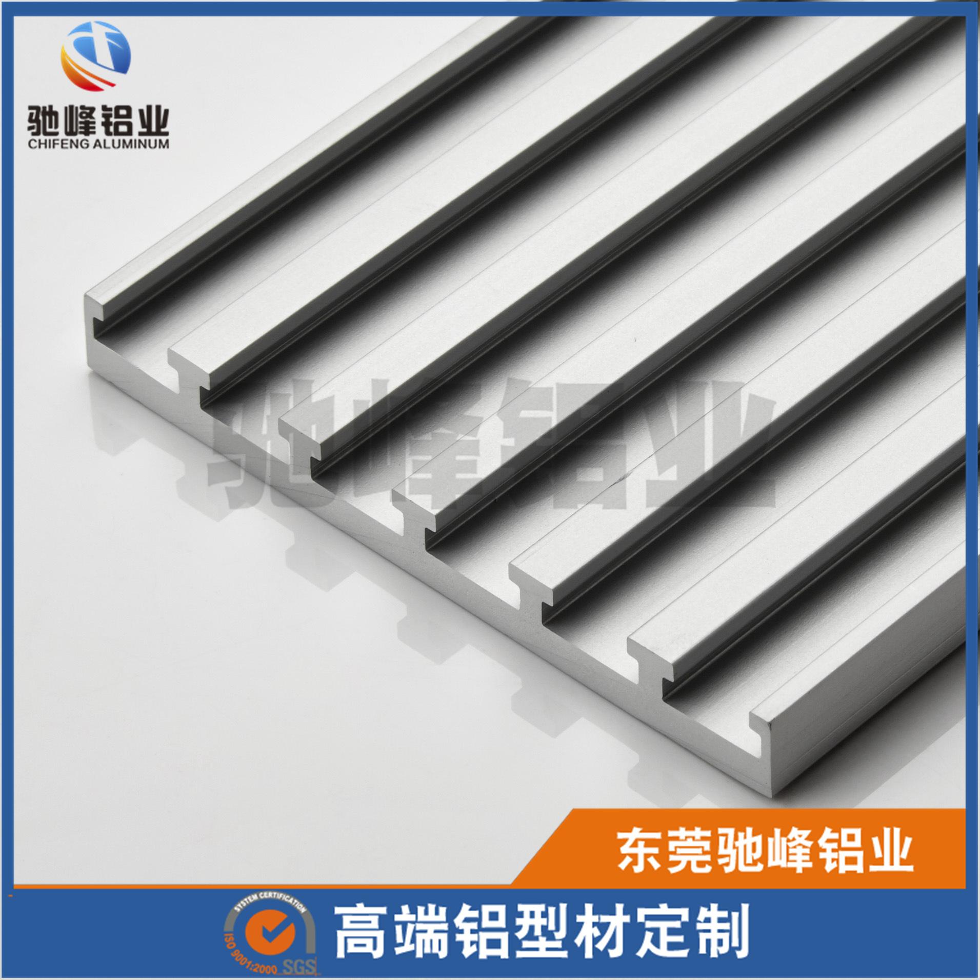 鋁型材定制