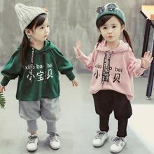 女童哈伦裤套装2018秋季新款韩版宝宝小宝贝洋气两件套潮一件代发