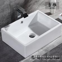 厂家批发陶瓷卫浴盆 艺术陶瓷洗脸盆 矩形洗手盆卫生间台上盆