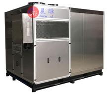 大型网带式化工污泥干燥机 化工污泥烘干设备 污泥带式干化机