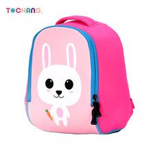 大号 童畅 儿童幼儿园书包 小学生男女孩卡通动物双肩潜水料背包