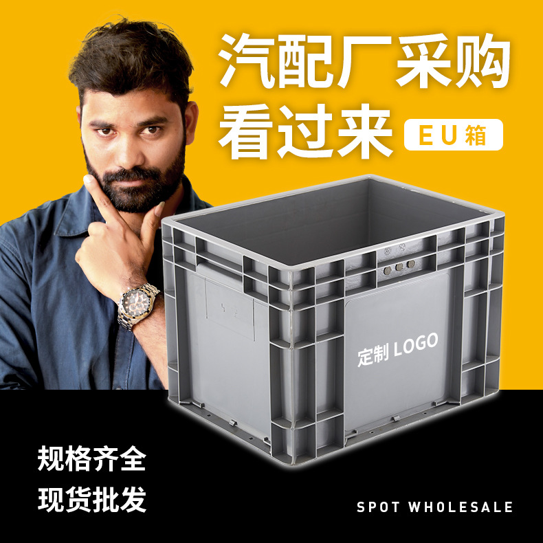 Auto Parts grey Logistics Box With cover Large PP Materials Anti-static Plastic box turnover box thickening Plastic A