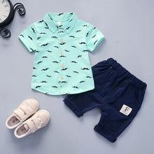 童装夏季新款中小儿童短袖衬衫套装1-2-3-4岁男宝宝两件套童套装