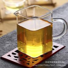 批发耐热高温玻璃方茶海 加厚公道杯带茶漏隔茶器 茶海四方公杯