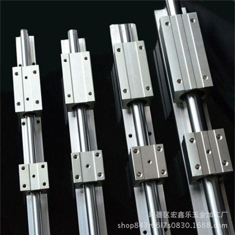 SBR12圆柱滑轨  直线光轴导轨  铝托轨 sbr导轨长度任意滑块