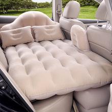 Multi-kinetic energy car air bed Car rear row car shock bed flocking air bed split car air bed