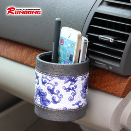 Car wine leather storage bucket Blue and white porcelain air outlet round debris bucket Miscellaneous bag Mobile phone bag