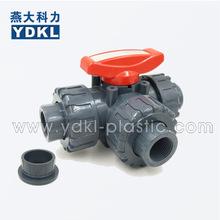 耐酸碱UPVC三通球阀DN15-50,塑料活接球阀,工业PVC手动三通阀