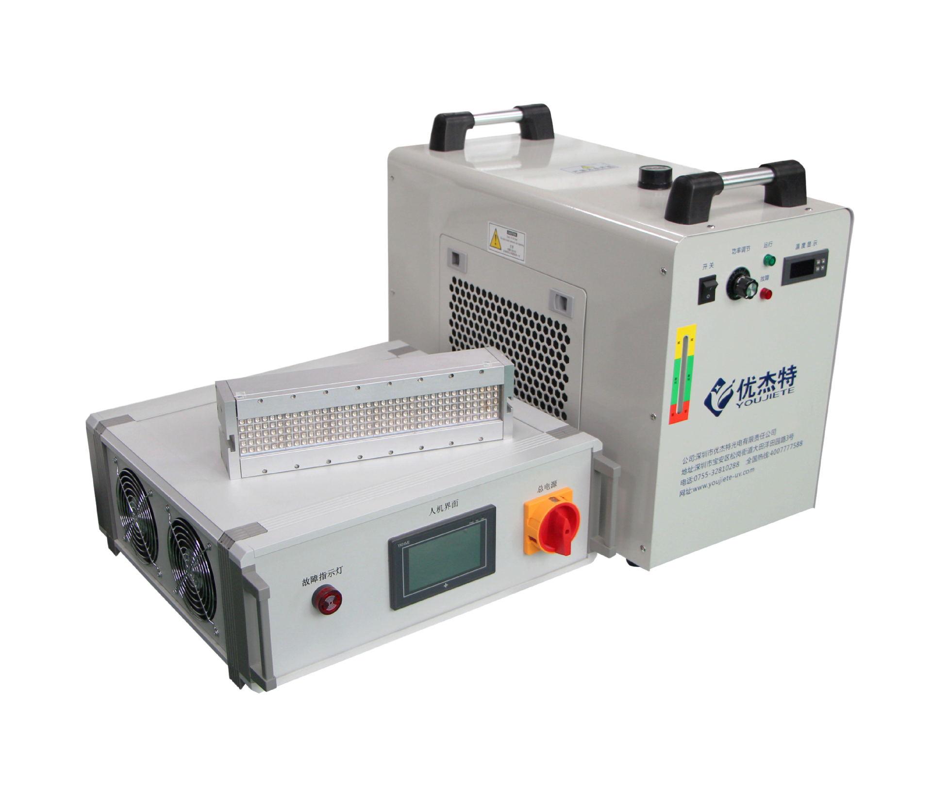 油墨固化机_带流水线UVLED固化系统固化UV胶UVLED油墨固化机