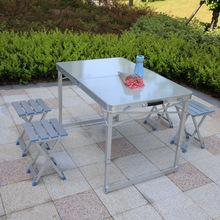 特价展业桌椅 户外折叠桌椅 铝合金折叠桌便携式餐桌 烧烤野餐桌