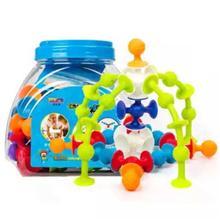 廠家直銷48粒裝益智兒童玩具粘粘樂 安全硅膠拼圖粘粘樂玩具