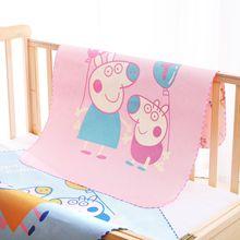 厂家批发丝提花宝宝凉席婴儿凉席冰儿童席子婴儿床凉席推车席