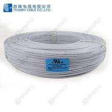 胜牌厂家直销正标UL1061-22AWG美标PVC电子线灯具照明引出连接线