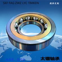 轧钢机 机械JSZ-380PF JSZ001 71984AC/SP KG180XP0 7060BGC