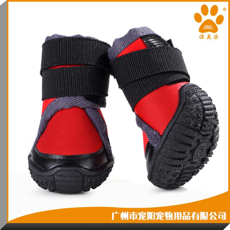 热销外贸宠物用品宠物鞋 小中大型犬户外运动登山防滑狗鞋子