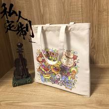 培訓班帆布袋定制廣告贈品手提包環保全棉現貨購物禮品袋logo定做