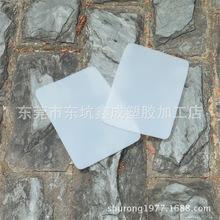 专业生产各种PE片材PP注塑卷材 pe本色塑料片材大量现货