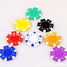 塑料筹码币筹码工厂供应环保扑克麻将 玩具骰子
